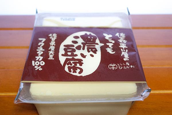 濃い豆腐1