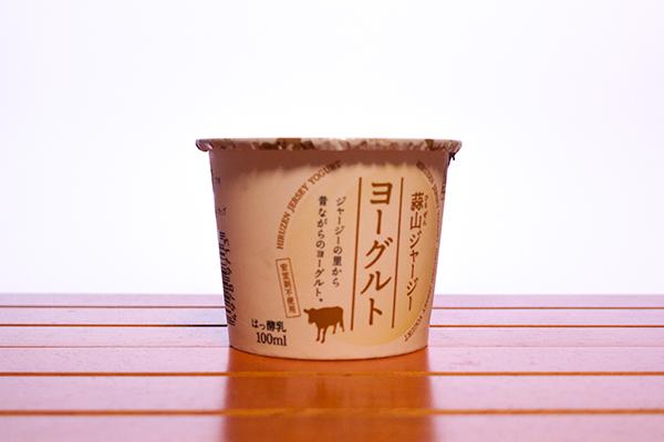 蒜山ジャージーヨーグルト1