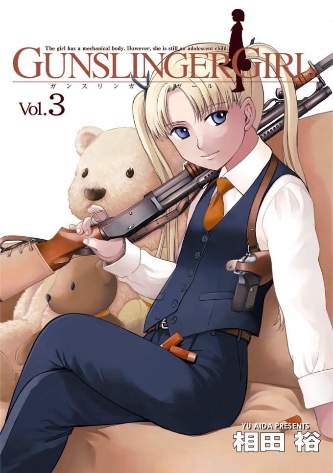 GUNSLINGER GIRL3