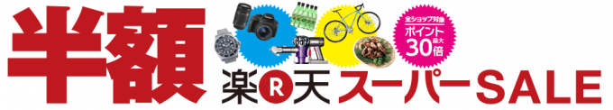 logo_top_diet