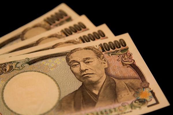 壱萬円札4枚
