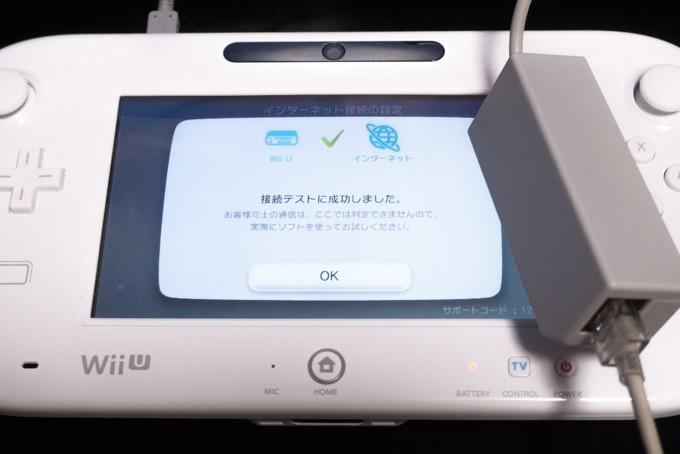 Wii専用LANアダプター_005
