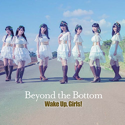 Beyond the Bottom CD DVD ジャケット