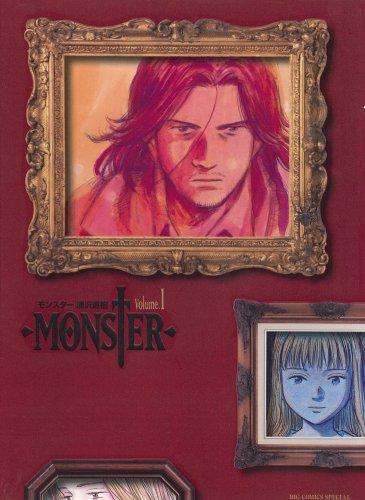 20160520_monster_001