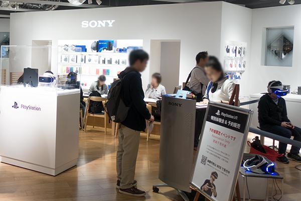 PlayStation VRの特別体験会&予約販売