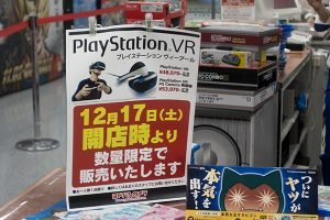 PSVR 再販 追加販売