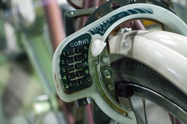 GORINボタン式リング錠