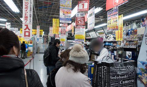 1月26日 PlayStationVR 追加販売 上野 ヨドバシカメラ