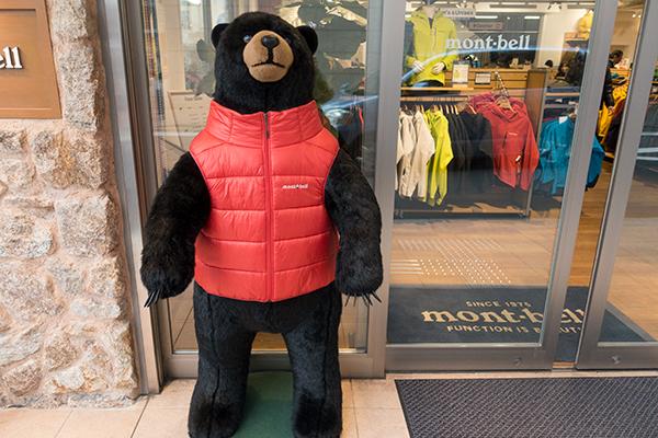 モンベルストア 熊