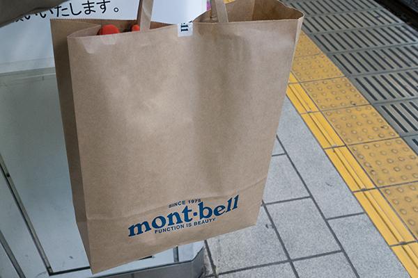 モンベル 紙袋