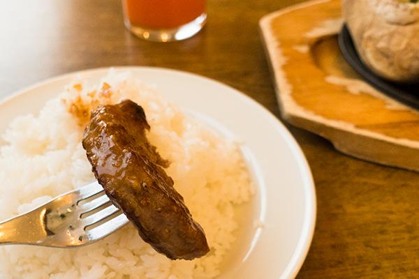 ココスの包み焼きハンバーグ ライスと食べる