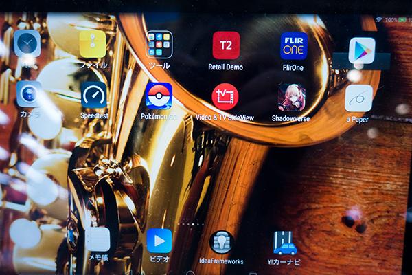 MediaPad T2 8 Pro スタート画面