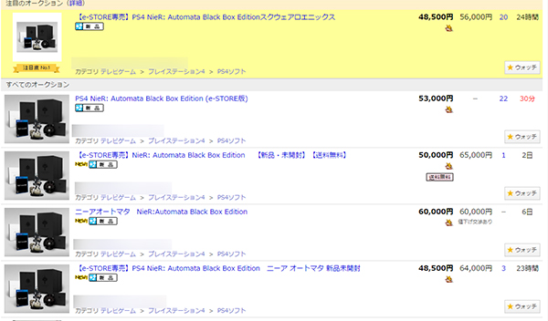 NieR: Automata Black Box Edition Amazon ヤフオク