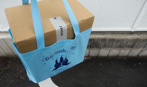 PSVR SONYストア シンデレラガールズ4thライブ 公式ショッピングバッグ