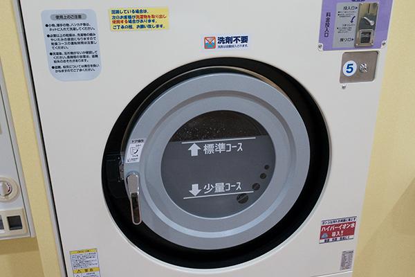 コインランドリー 洗濯乾燥機