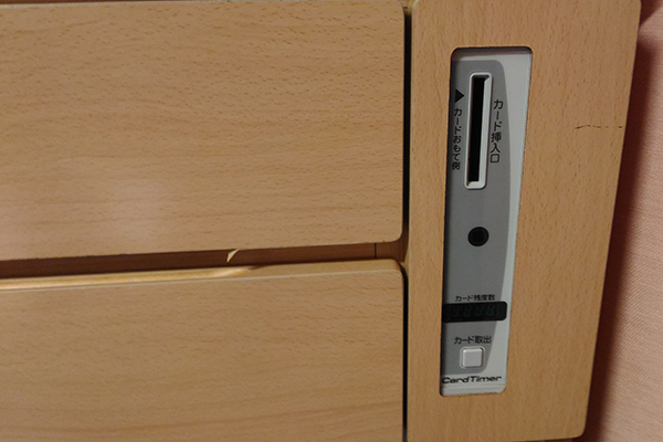 テレビカード 挿入口