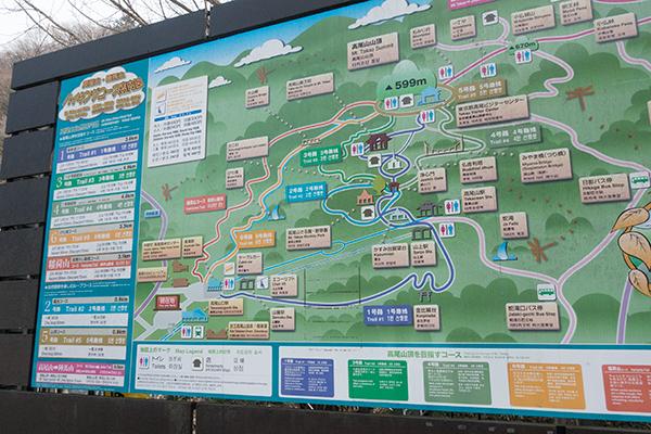 高尾山 コース図