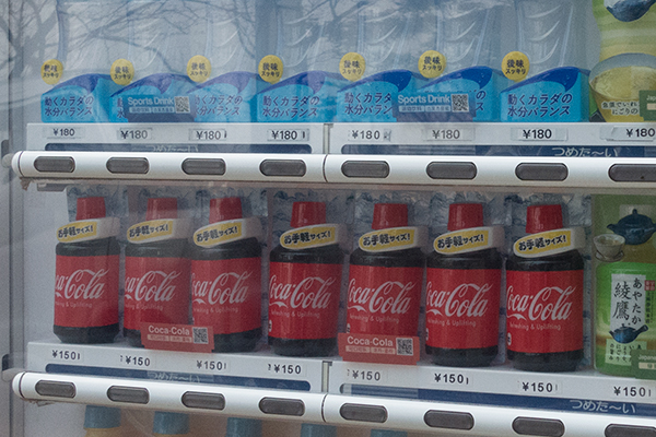 高尾山 自動販売機