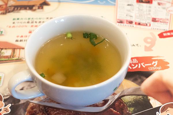 さわやか スープ