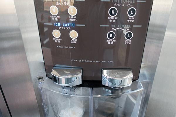 セブンカフェ カフェラテ ノンスウィート カフェラテマシン