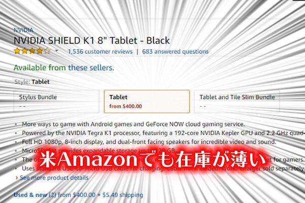 NVIDIA SHIELD Tablet K1 Amazon.com
