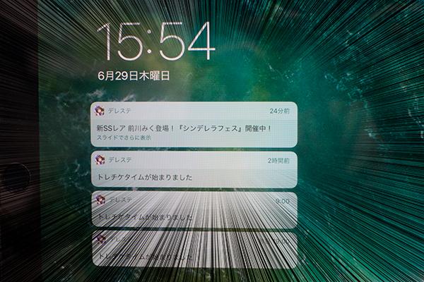 新SSレア 前川みく登場!『シンデレラフェス』開催中! 集中線