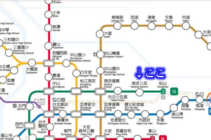 MRT 路線図 南京三民駅