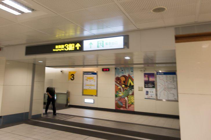 南京三民駅 3番出入口