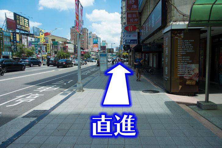 南京三民駅 3番出入口付近