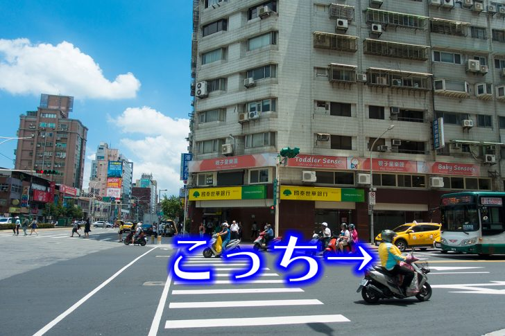 南京三民駅 3番出入口から直進して最初のT字路