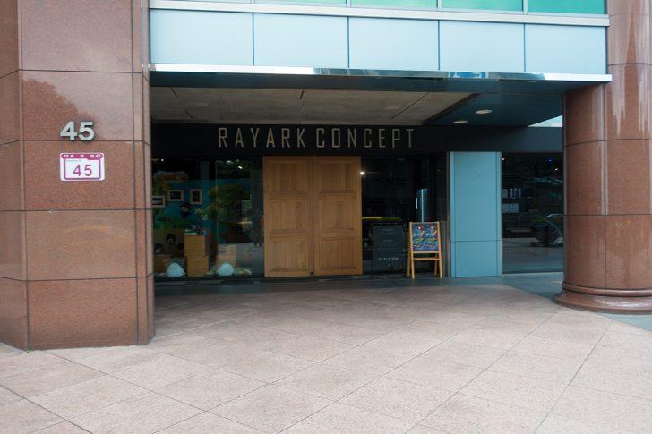 Rayark Concept 外観