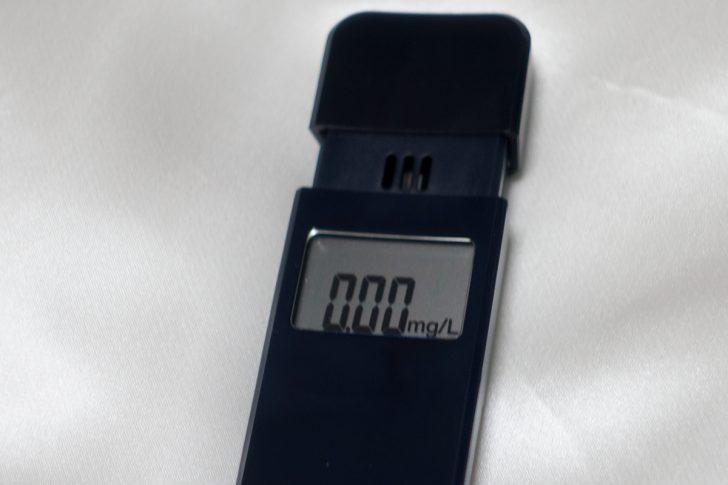 呼気中アルコール濃度 0.00mg/L