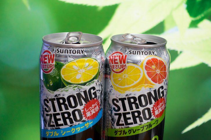 ストロングゼロ ダブルシークヮーサー ダブルグレープフルーツ