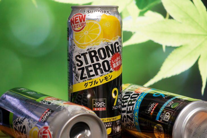ストロングゼロ ダブルシークヮーサー ダブルグレープフルーツ ダブルレモン