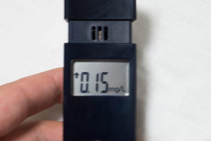 呼気中アルコール濃度 0.15mg/L